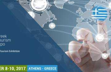 4η GTE - GREEK TOURISM EXPO 2017